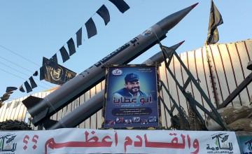 صاروخ ابو عطايا